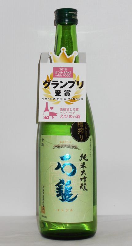 石鎚酒造 石鎚 純米大吟醸