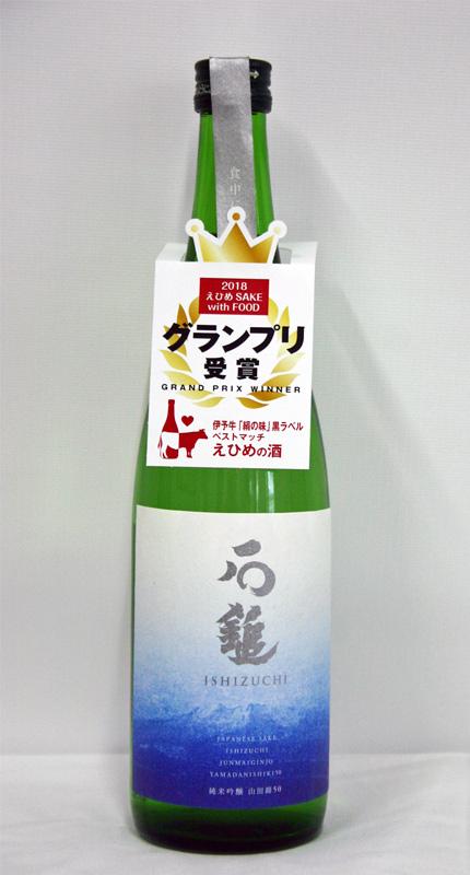 石鎚酒造 石鎚 純米吟醸