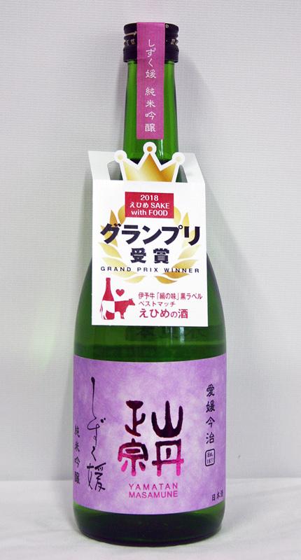 八木酒造部 山丹正宗 しずく媛 純米吟醸