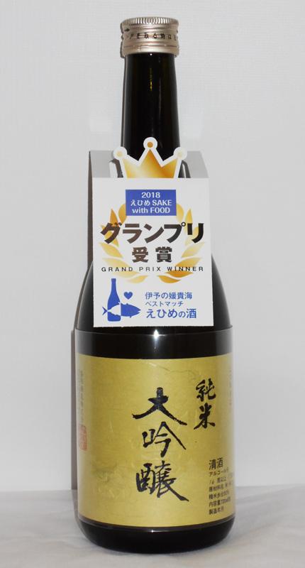 協和酒造 初雪盃 純米大吟醸